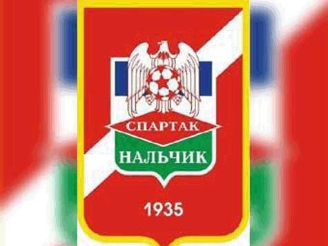 Календарь ФНЛ сезона 2012/13